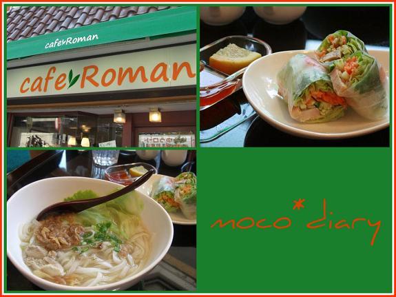 cafe roman