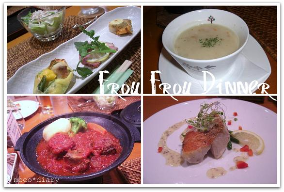froufrou dinner