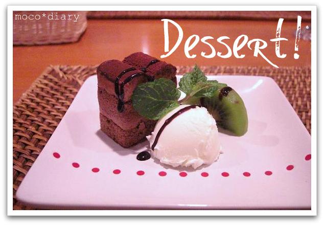 froufrou dessert