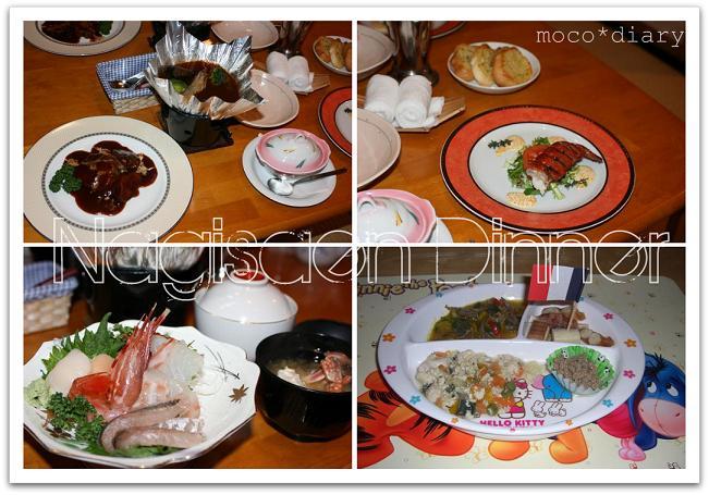 nagisaen dinner