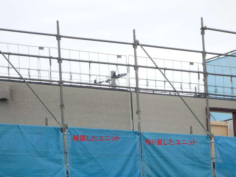 2010-05-19上棟16