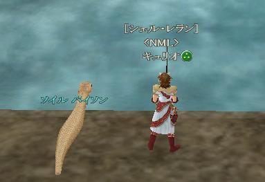 キュリオ:蛇と一緒に釣り