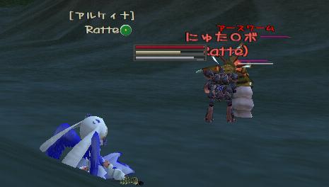 Ratte:育成
