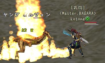 kotone:ヤンオル狩り