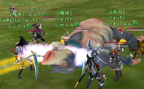 御庭番:豚王討伐3