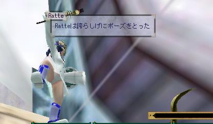 Ratte:メンズシャツ