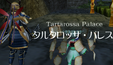 Ratte:タルパレ狩り1
