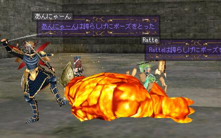 Ratte:火ゴレ