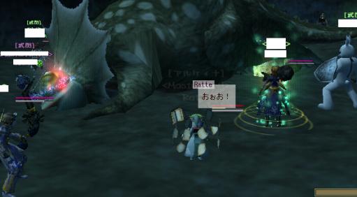 Ratte:バジリスク マザー