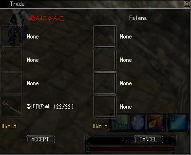 賢者:封印の剣ゲット