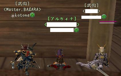 kotone:MoE同窓会