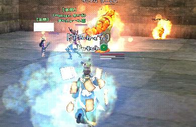メイジ:火ゴレ2