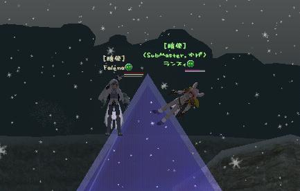 賢者:イプス登山