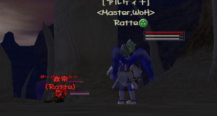 Ratte:育成2