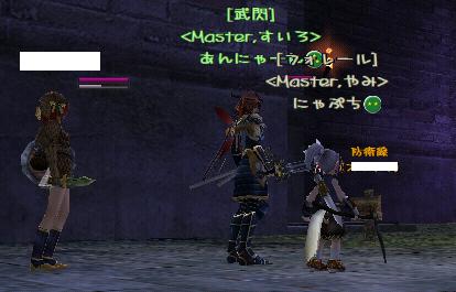 にゃぷち:DK狩り
