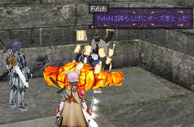 フッチ:火ゴレリベンジ2