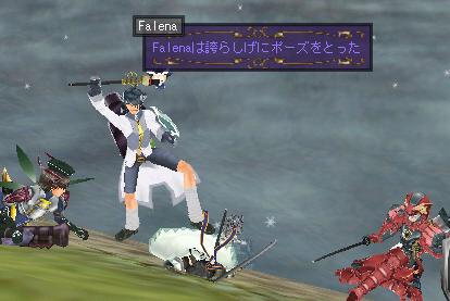 賢者:異国の剣士討伐