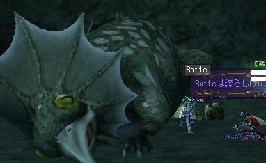 Ratte:バジママ討伐