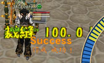 JACk:裁縫100