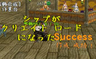 JACk:二次