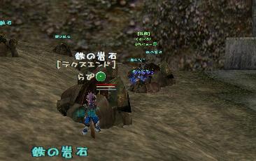 らぴ:地下水路2