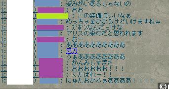盗みASS:忍刀4