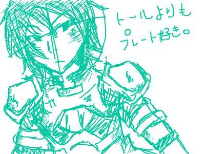 snap_moe1201_201116221115.jpg
