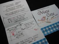 MazeCoze