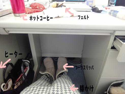 001_20091203223632.jpg