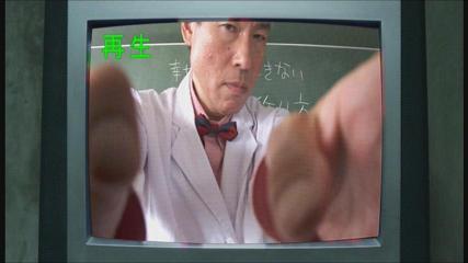 博士 テレビ画面