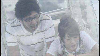 吉田と華子