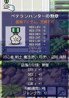 2009.1109  02
