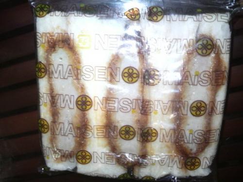 2009092621030000_convert_20090928125135.jpg