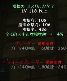 4%って!