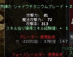 ^0^だすく5