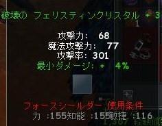 ^0^だすく4