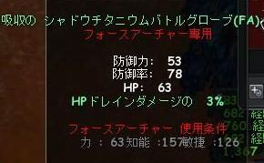 ^0^だすく3