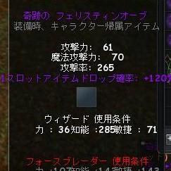 ^0^だすく2