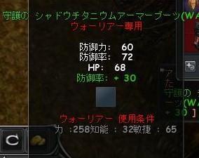^0^だすく1