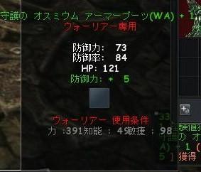 ^0^ぼるけ2