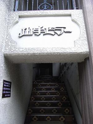kobe-yamate3.jpg