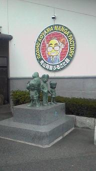 091122aoyama02