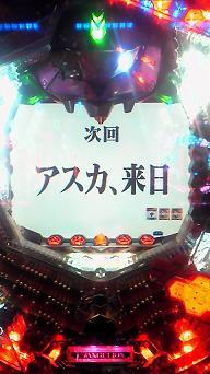 091215eva5-01