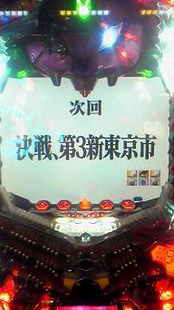 091219eva5-03