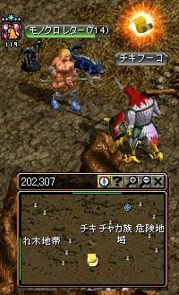 鶏たちの戦争01