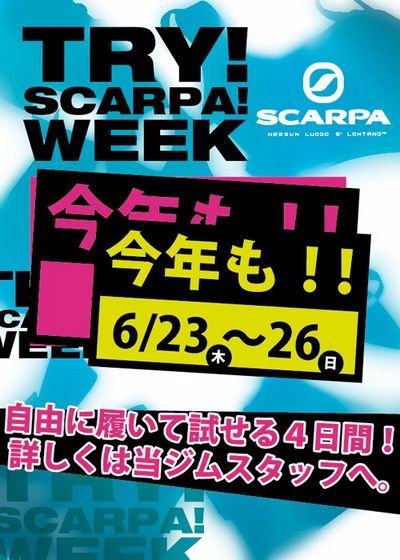 2011TRY_SCARPA_weekフライヤー6 small