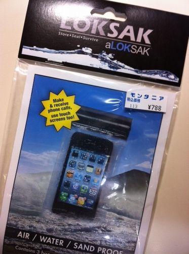ロックサックスマートフォン用3