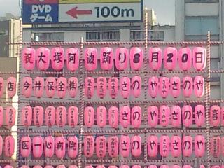 20110805171642.jpg
