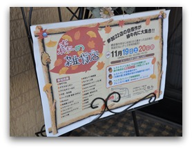 DSC_0349_20111024193622.jpg