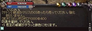 威厳OE2